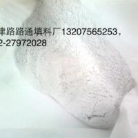 供应山东活性硅灰石粉,山东活性硅灰石粉价格,活性硅灰石粉批发商
