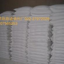 供应色母料规格/色母料用途/色母料供应商