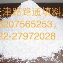 供應天津合成樹脂乳液涂料中灰鈣圖片