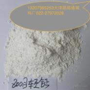 天津细度1200目轻钙图片