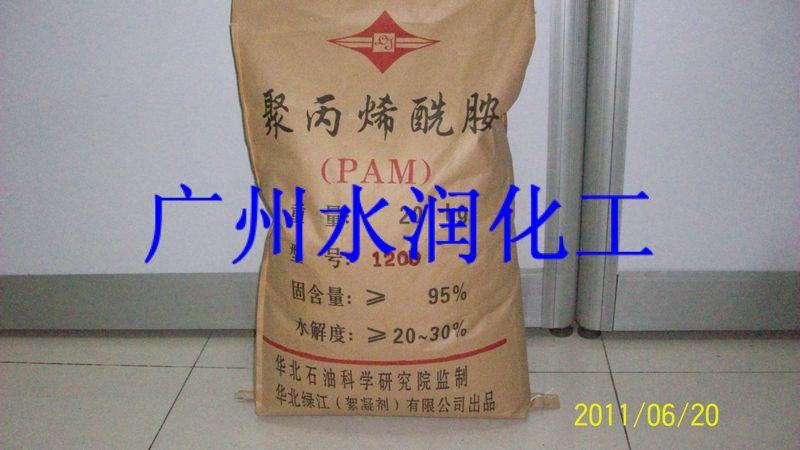 供应絮凝剂阴离子1200万保证质量