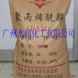 供应优质絮凝剂阴离子600万厂家