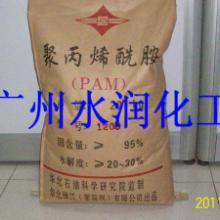 供应广州水润化工污泥脱水剂价格