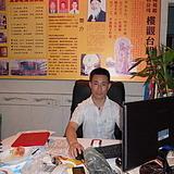 杭州公司起名取名改名