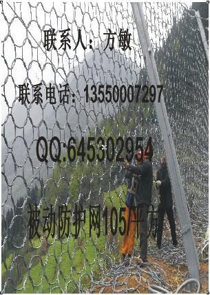 成都被动防护网(边坡被动防护网生产厂家) 被动网价格 