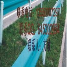 【乡村公路波形护栏板】成都波形护栏生产厂家(普通型价格)图片