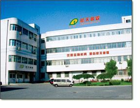 天津营行普霖办公服务中心