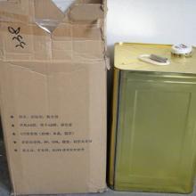供应PP与PP/PVC与PVC/ABS胶水P与PPPVC与PVC