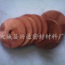 供应紫铜垫/各种规优质紫铜垫片图片
