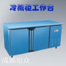 供应冷藏柜,多功能冷藏柜
