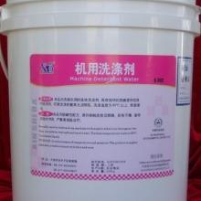 供应机用清洁剂S-302