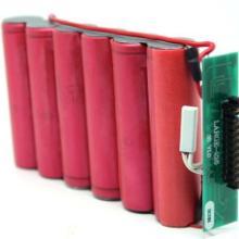 供应济南电池供应商,三洋充电锂电池