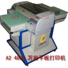 供应铁艺印花壁纸印花印图机/铁艺印花壁纸打印图案的设备/批发销售批发