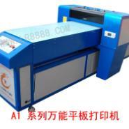 玻璃工艺品彩色打印机图片