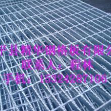 供应钢格栅板钢格板--外形美观、安装简便批发