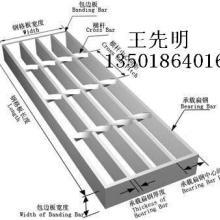 供应上海钢格板批发