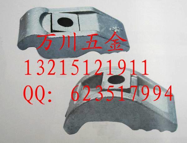 冲床夹具系列冲床压板平型弯型1/2