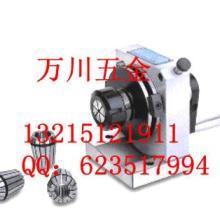 供应精展GIN5125筒夹式ER冲子成型器PFD批发