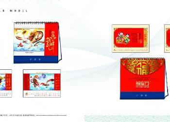 江西广告台历挂历南昌单张台历日历图片