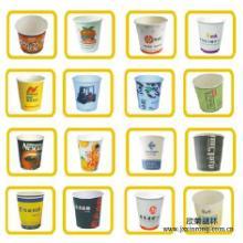 赣州logo广告纸杯赣州咖啡杯图片