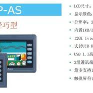 台达简易轻巧型DOP-AS系列应用范图片