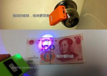 移动电源+手电筒+3个LED灯图片