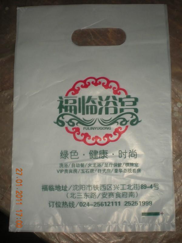 盘锦塑料袋