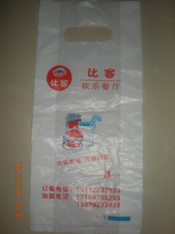 长春塑料袋