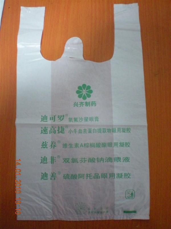 辽源塑料袋