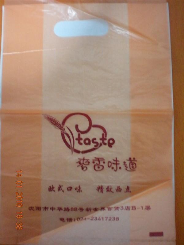丹东塑料袋