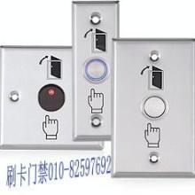 不锈钢出门按钮红外感应开关门禁器材供应商批发