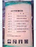 外墙瓷砖粘接剂专用胶粉最新报价图片