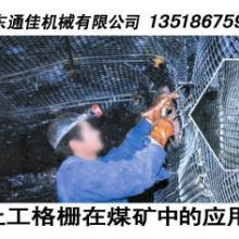 供应煤矿支护设备