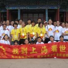 供应郑州到上海夏令营単动7天/阳光少年我到上海看世界快乐成长夏令营批发