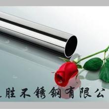 深圳304不锈钢圆管价格,304不锈钢卫生级管价格,304不锈钢方管图片
