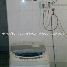 供应会员卡收费洗衣机系统插卡洗衣机器批发