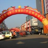 长沙10米双龙拱门12米双龙拱门图片