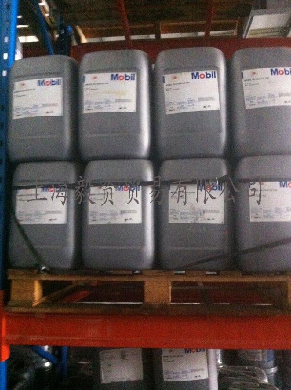 供应美孚食品级齿轮油Glygoyle系列Glygoyle轴承油