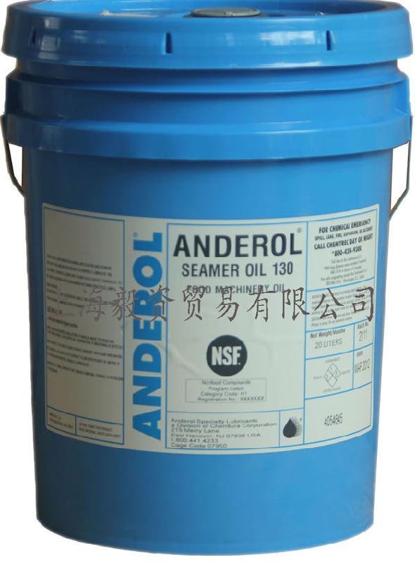 供应安德鲁Seamer Oil 130食品级封口机油食品级润滑油