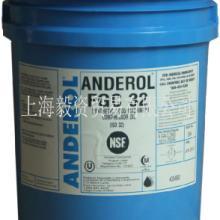 供应安德鲁FGC系列食品级润滑油食品级压缩机油 安德鲁食品级润滑油食品级空压机油