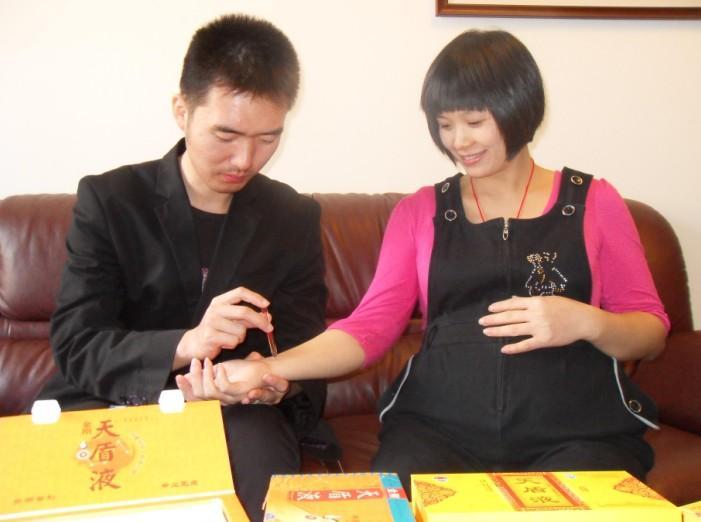 增强孕妇免疫力保健品生产供应增强大龄孕妇抵