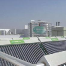 供应太阳能取暖1