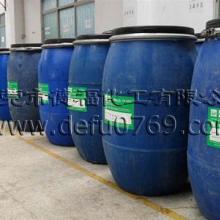 供应化纤油丝剂