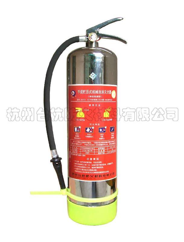 常见灭火器适应火灾类型及使用方法 -港口技术安全网