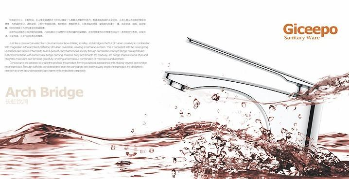 供应五金卫浴代理五金卫浴产品代理五金卫浴代理水暖卫浴代理卫浴产品