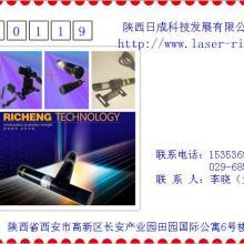 供应教学专用激光光源科研专用激光光源DANGER红光定位灯批发