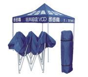 供应现货账篷批发 珠海广告礼品账篷定制,珠海户外太阳伞,珠海雨具厂家