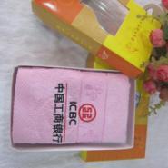 订做手巾面巾方巾纯棉礼品毛巾图片