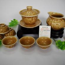 供应青瓷茶具套装珠海茶具礼品