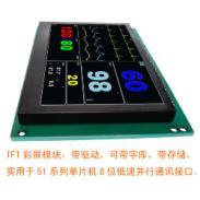8寸TFT带驱动板彩屏模组图片